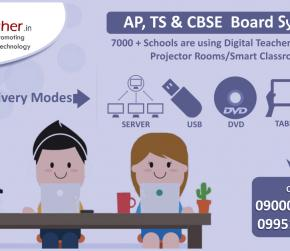 Smart classroom aims to redefine modern age teaching